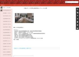 arkyuasa.blogspot.jp