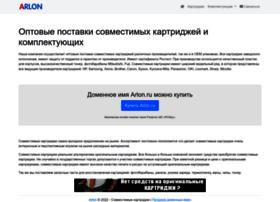 arlon.ru