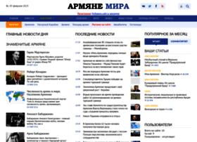 arm-world.ru