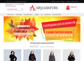 armadafurs.ru