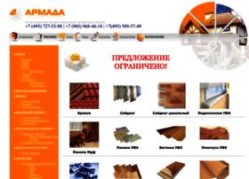 armadapanel.ru