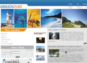 armadaparkhotel.com