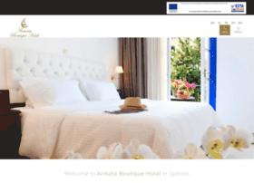 armatahotel.gr