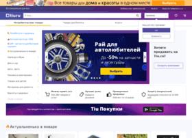 armavir.tiu.ru