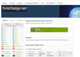 armchange.net