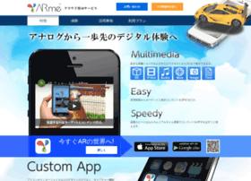 arme.co.jp