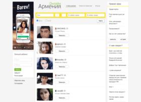 armenia-online.ru