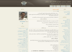 armeniafarshbaf.mihanblog.com