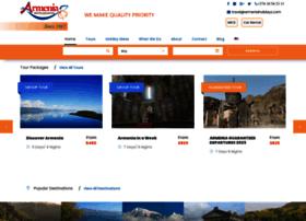armeniaholidays.com
