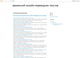 armenian-translate.blogspot.com