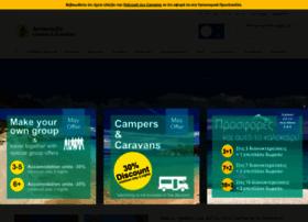 armenistis.com.gr
