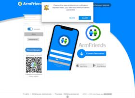 armfriends.ru
