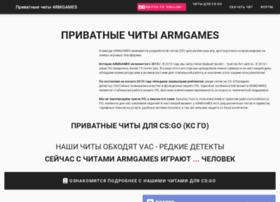 armgames.ru