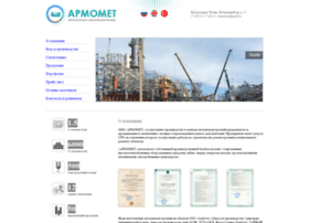 armomet.ru