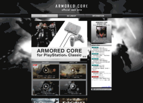 armoredcore.net