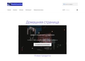 armprice.ru