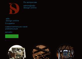 armsdesign.ru