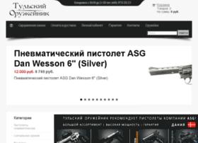 armsman.ru