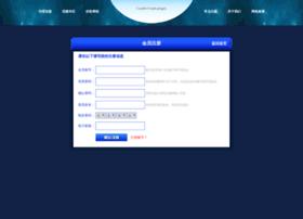 armspaper.com