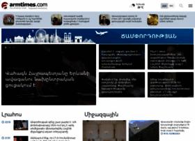 armtimes.com