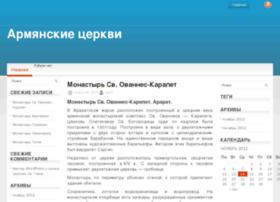 armtur.ru.com