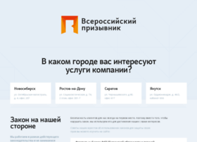 armydocs.ru
