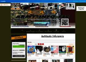 armyinfoetc.lnwshop.com