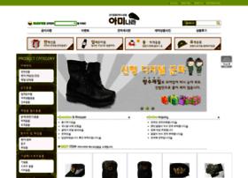 armynara.com