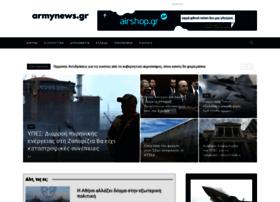 armynews.gr