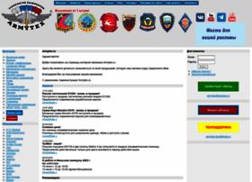 armytex.ru