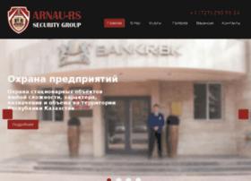 arnau-rs.kz