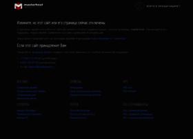 arnet.ru