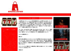 arohajapan.com
