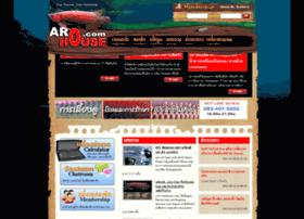 arohouse.com