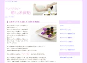 aroma-perfume.jp