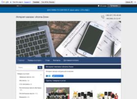 aroma-zone.com.ua
