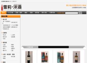 aroma168.com.tw