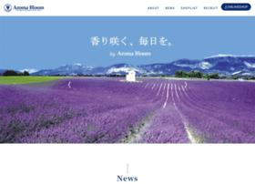 aromabloom.jp