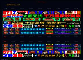 aromacypress.com