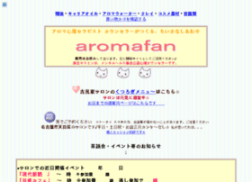 aromafan.com