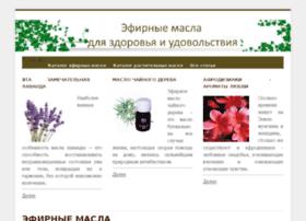 aromajournal.com
