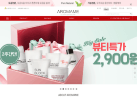 aromame.co.kr