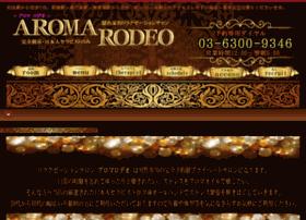 aromarodeo.jp