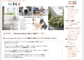 aromaspacenico.com