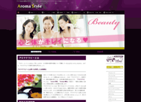 aromatherapy-style.net
