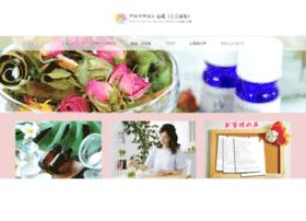 aromatherapyhealing.net