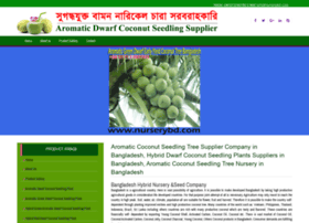aromaticcoconut.com