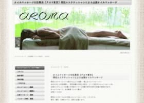aromatokyo.com
