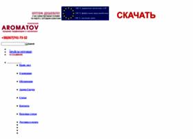 aromatov.com