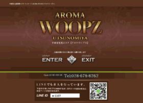 aromawoopz-utsunomiya.jp